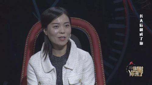 谢谢你来了20200121,长大后就成了你,刘新兴,朱老师
