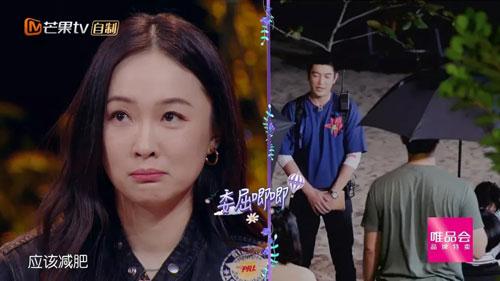 妻子的浪漫旅行第3季第12期,杜江坦白说霍思燕不胖是撒谎?