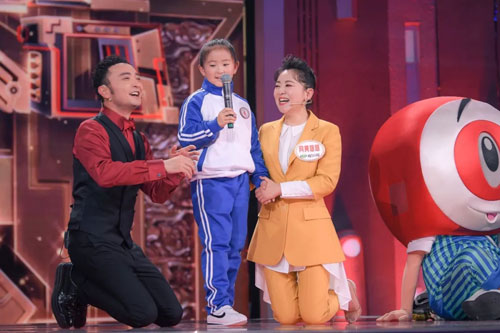 开门大吉20200129,月亮姐姐,赵聪,刘维,胡夏,BEJ48女团