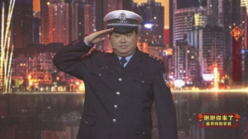谢谢你来了20200130,爱的呼唤,刘甲君,长春交警,植物人