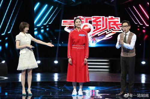 一站到底20200203,王春��,陈展,马瑞,杨剑鹏,吕梓睿,罗�异�,莉莉娅