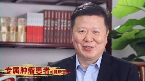 李忠,主任医师,北京中医药大学东直门医院