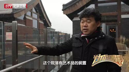 北京卫视为你喝彩20200205,吴晨,建筑师,北京市建筑设计研究院