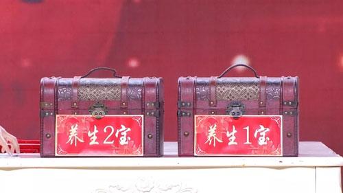 国医大师徐经世的养生二宝是什么呢,徐老,养生堂,北京卫视