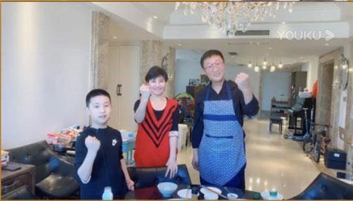 好好吃饭直播第1期,林永健,妻子周冬齐,儿子大竣,优酷综艺