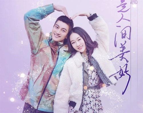 妻子的浪漫旅行第3季第14期(下)霍思燕杜江暖心为纳西族老夫妻准备婚礼惊喜