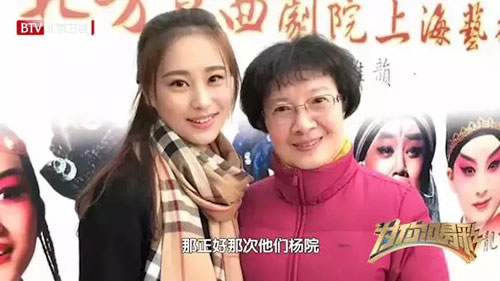 北京卫视为你喝彩20200212,邵天帅,北方昆曲剧院的青年演员