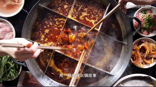 沸腾吧火锅第2集,重庆火锅,腾讯视频在线观看