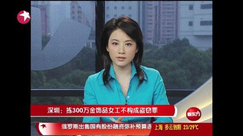 尹红,东方卫视主持人尹红个人资料,最新照片,简介,看东方