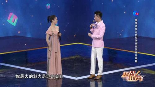 越战越勇20200219,尔玛阿依,孙光跃,高林鑫,孙蕾,王从青
