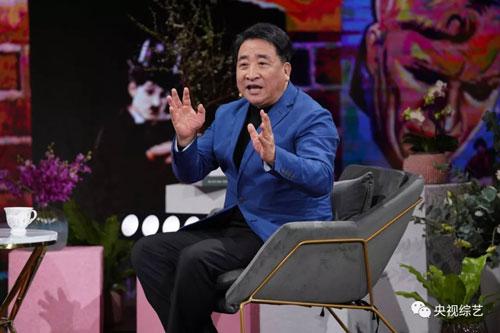 我的艺术清单第2期,20200220,姜昆,相声表演艺术家