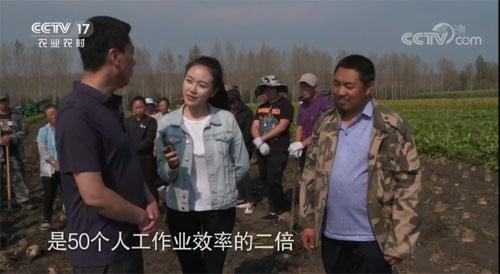 我爱发明,刘凤勇,甜菜起拔归拢机,甜菜收获装车机,甜园采收侠