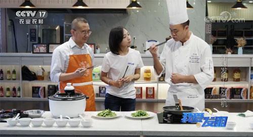 我爱发明视频,林志鹏,自动炒菜机,20200211