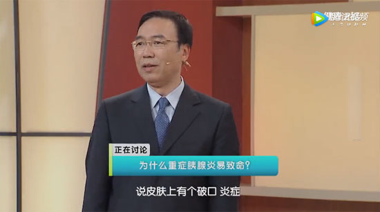 健康之路20200221,杨尹默,命悬胰腺,引发胰腺炎的危险因素