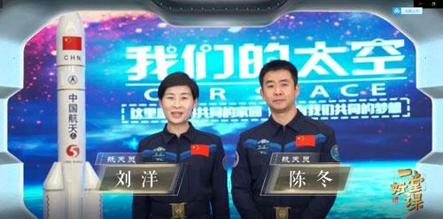 一堂好课20200223,我的太空,戚发轫,洋,陈冬,北京航空航天大学
