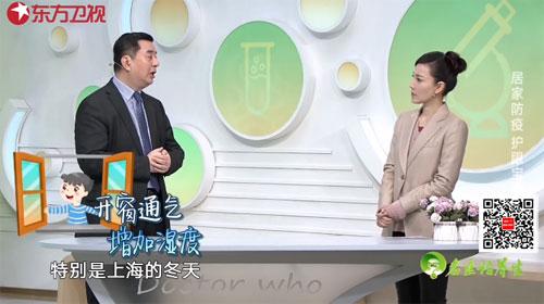 名医话养生20200224,陈华,居家隔离期间,做些什么事可以调节情绪?
