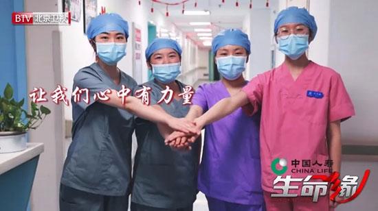生命缘生命的礼物第3季20200226,北京地坛医院