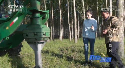 我爱发明,树根粉钻机,刘凤勇,钻木旋风,挖树根机,联系电话