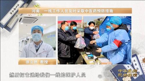 中华医药抗击疫情20200305,悬壶抗疫有中医,主持人李七月