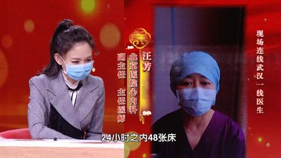 养生堂20200310,许锋,护好心脑保安康1,流感病毒,心肌炎