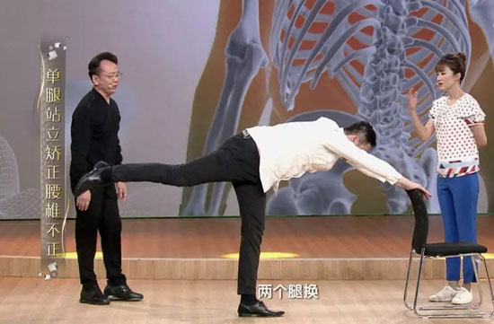 健康之路20200311,张敏,锻炼矫正,腰椎不正治疗方法