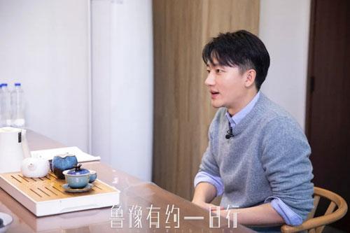 鲁豫有约一日行第7季,黄轩:我是个不强求的人