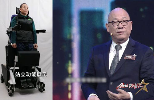 创业英雄汇,智护轮椅,李敦基,仿生吸能材料,王博伟,纳米药,杨龙