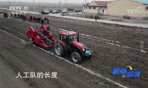 我爱发明,吴洪珠,捡石机,捡土里石头的机器,土地石头清理机械