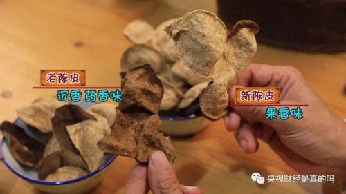 是真的吗,普通的桔子皮晒干算陈皮吗?自家晒干的桔子皮有用吗