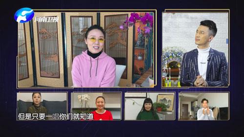 梨园春20200315,黄梅戏,吴琼,豫剧,王红丽,杨红霞,云上聊戏