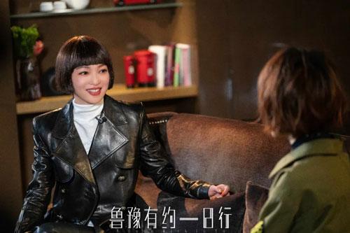 鲁豫有约一日行第7季,张韶涵:我要我的人生过得精彩!