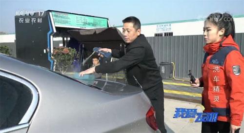 我爱发明,张仙驰,便携洗车器,洗车精灵,联系电话