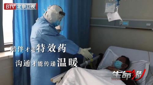生命缘第3季20200322,温度,来自武汉的报道(三)