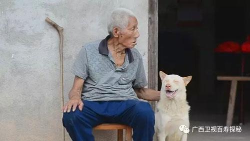 百寿探秘20200324,潘兆文,102岁,广西岑溪水汶镇南禄村