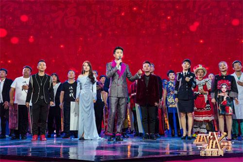 越战越勇20200408,年度盛典,五周年