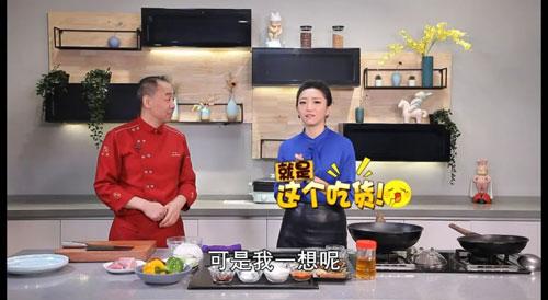 暖暖的味道20200411,何亮,彩椒肉丝饭,千层肉饼,炒面