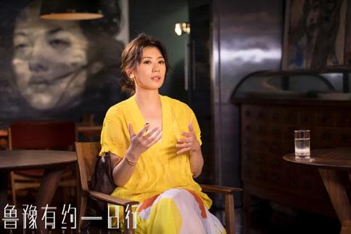 鲁豫有约一日行第7季,贾静雯,嫁给爱情,她被宠成小公举!