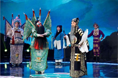 梨园春20200419,马东,《收姜维》申凤梅大师,申小梅