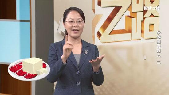健康之路20200502,范志红,补充蛋白质的食物有哪些