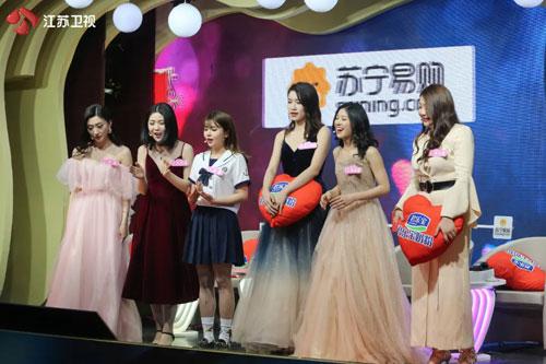 新相亲大会20200510,郑权,蒋涵星,李顺磊,刘思晨,蔡子杰