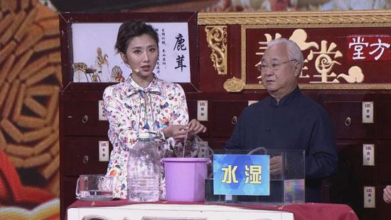 养生堂20200516,王庆国,名老中医的健康秘药,健脾祛湿方,开心粥