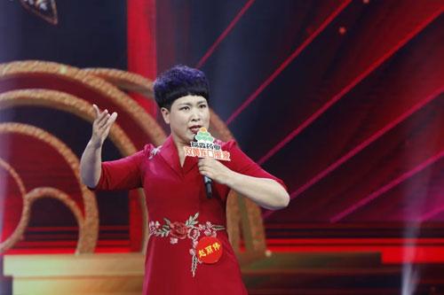 梨园春20200517,2020全国戏迷擂台赛,初赛第一场,赵显令,赵丽伟