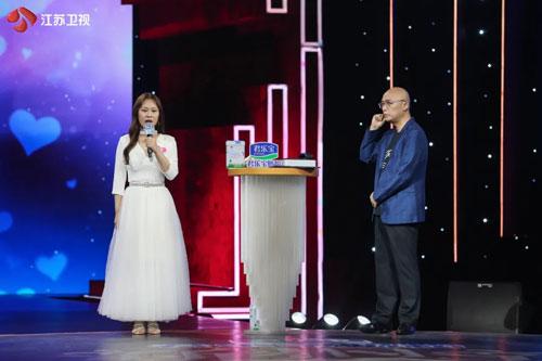 新相亲大会20200517,杨旭蓓,王崧权,陈佩欣,赵轩,周紫瑜,陈泓元