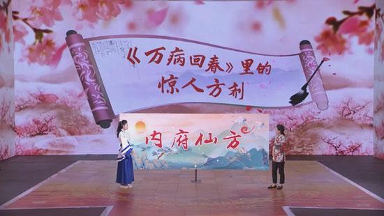 养生堂20200523,王凤云,万病回春里的治胃良方,内府仙方,胃癌