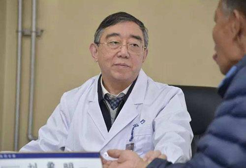 刘鲁明坐诊时间及地点,预约挂号,上海肿瘤医院刘鲁明怎么样
