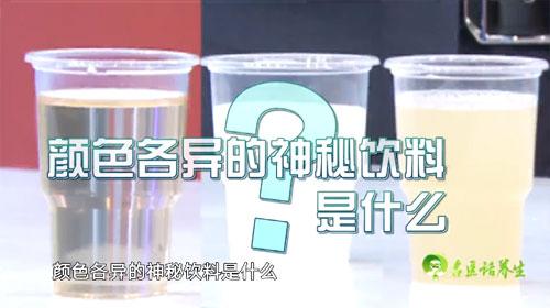 名医话养生20200527,薛蔚,晨尿回头望,疾病早筛查,健康的小便颜色
