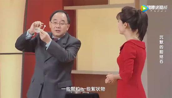 健康之路20200527,刘京山,沉默的胆结石,不吃早饭易患胆结石