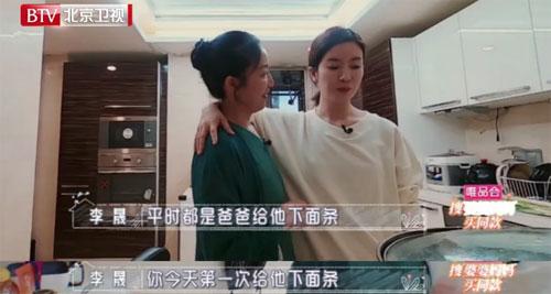 婆婆和妈妈第1期20200530,林志颖带陈若仪回婆家,李晟,李佳航