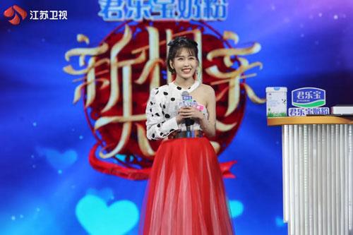 新相亲大会20200531,张若,陈天昊,禹曹颖,童猛,刘乔琳,郭家琦