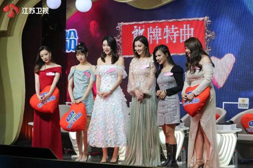 新相亲大会20200607,李天然,陈文瑞晶,李恩豪,张文凯,贺宁宁